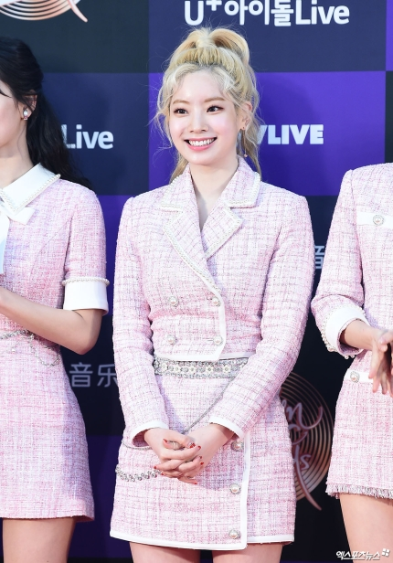 dahyun carpet 27