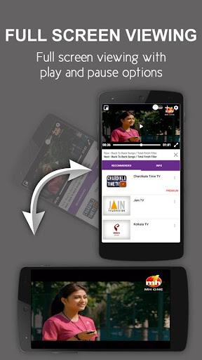 Direct to Mobile 4.6 screenshots 2
