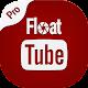 Float Tube Pro (app)