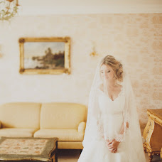 Wedding photographer Dmitriy Gerasimovich (GPhotography). Photo of 29.01.2016