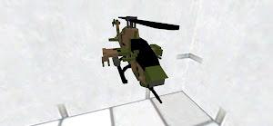AH-1S 武装搭載版