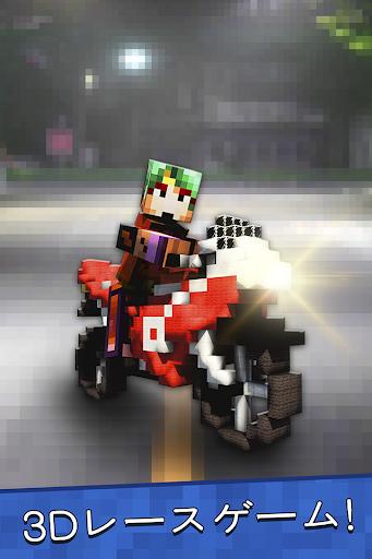 Blocky Bikes - オートバイレースゲーム子供