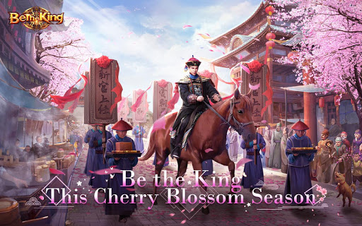 Be The King: Judge Destiny 2.4.0902897 screenshots 1