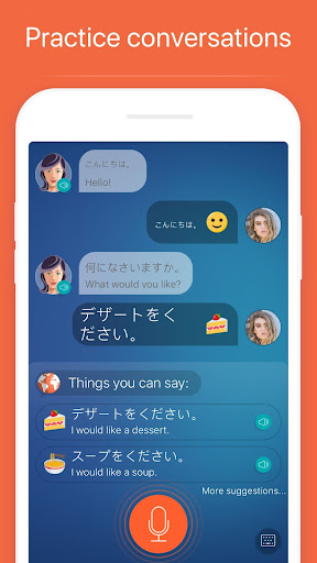 Learn Japanese. Speak Japanese  screenshots 4