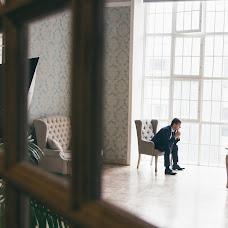 Wedding photographer Anastasiya Yakovleva (zxc867). Photo of 02.05.2017
