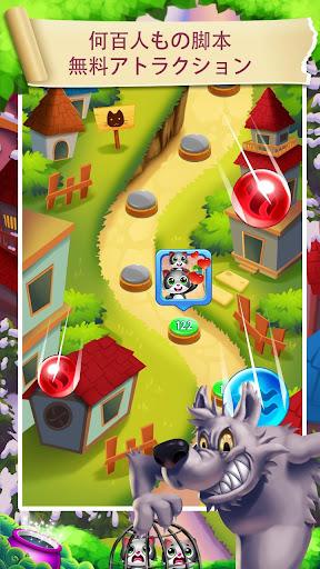 ウィッチトム猫バブルポップ - ボールパズルボブルパズル