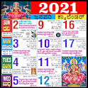 Kannada Calendar 2021 - ಕನ್ನಡ ಕ್ಯಾಲೆಂಡರ್ 2021 icon
