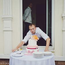 Wedding photographer Elena Zayceva (Zaychikovna). Photo of 25.11.2013