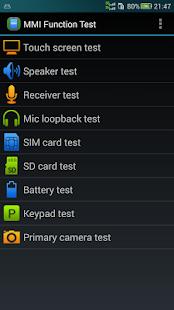 Engineer Mode Test Tool- screenshot thumbnail