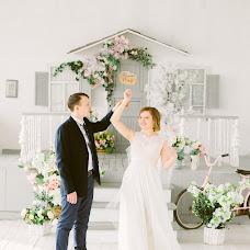 Wedding photographer Marina Trepalina (MRNkadr). Photo of 15.03.2018