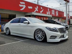 Sクラス W222 550ロング  AMGスポーツパッケージのカスタム事例画像 あきら  specialists☆さんの2020年07月23日09:09の投稿