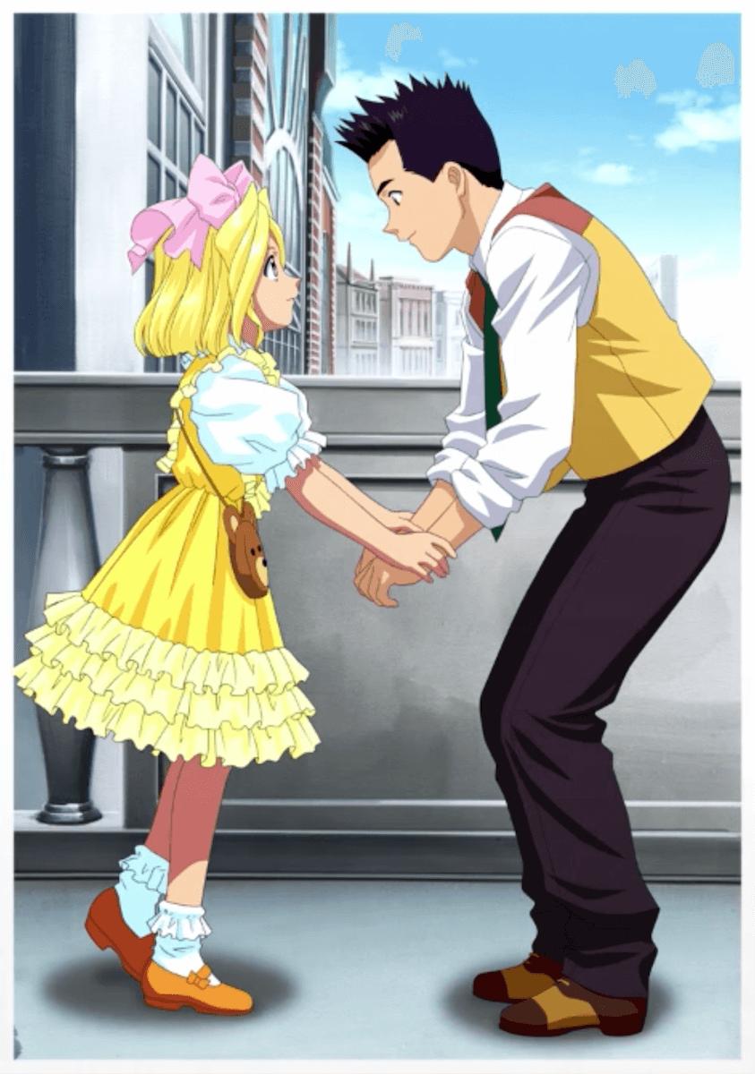 アイリス(恋せよ乙女)