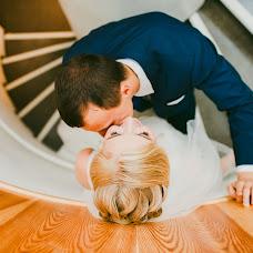 Wedding photographer Andrey Dyba (Dyba). Photo of 06.11.2015