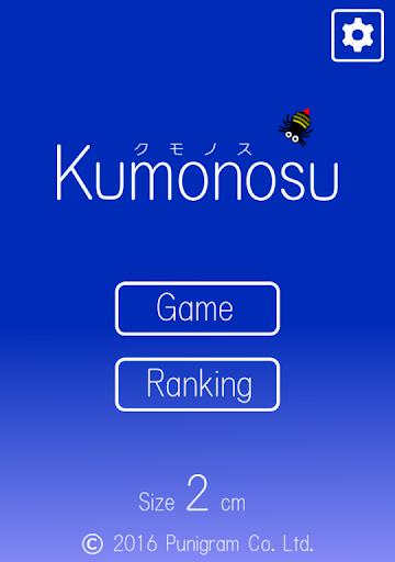 Kumonosu 1.0.0 Windows u7528 1