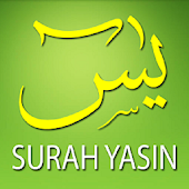 Surah Yasin English Translate