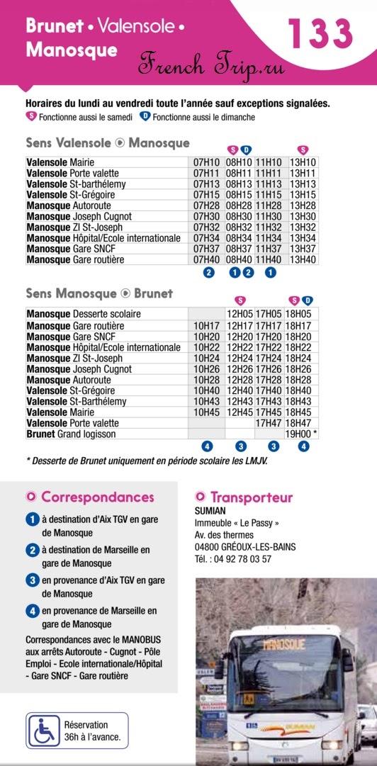 Расписание автобусов Manosque - Valensol, как добраться в Валенсоль на автобусе