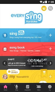 Smart Karaoke: everysing Sing!- screenshot thumbnail