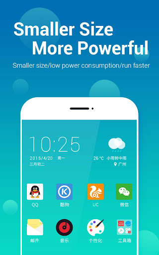 Mili Launcher -Powerful Tool