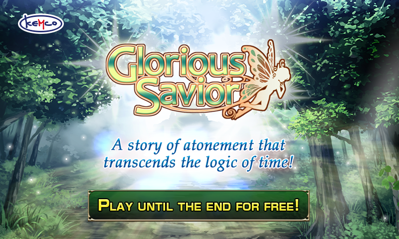 RPG Glorious Savior- screenshot