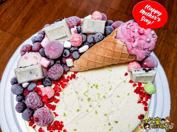 高雄邊邊義式冰淇淋工坊 可愛冰淇淋母親節蛋糕推薦
