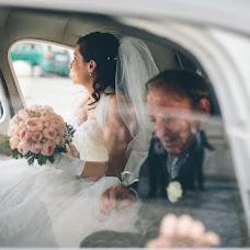 Wedding photographer Tyler Nardone (tylernardone). Photo of 06.06.2016