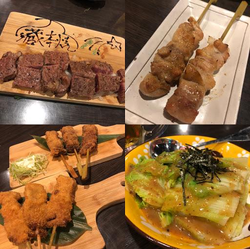 燒烤跟串炸好吃,燒烤味道好吃不柴但希望可以增加雞皮~串炸的味道跟日本一樣但肉質炸過頭吃到後面會出現蔥🤣🤣就會有點問號⋯  單點菜色普通。
