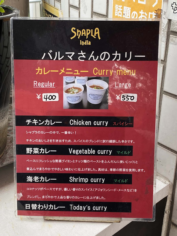 curry009