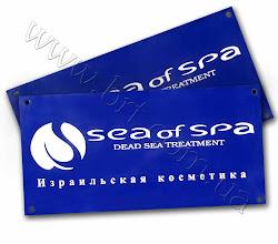 Photo: Акриловая табличка с гравировкой для Sea of Spa (израильская косметика).