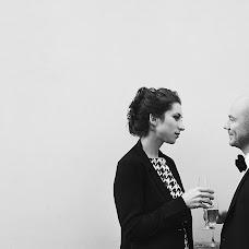 Wedding photographer Natasha Lineva (NatashaLineva). Photo of 21.04.2015