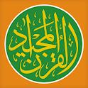Quran Majeed, Prayer Times & Qibla - القرآن المجيد icon