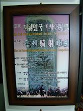 Photo: Plakat Korea 2005