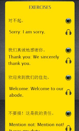 中国人讲英语