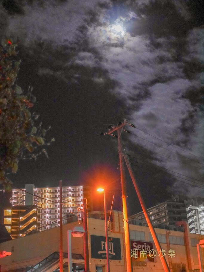 月明かり 地区が違えば停電なし