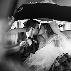 Wedding photographer Olga Lapshina (Lapshina1993). Photo of 12.10.2018