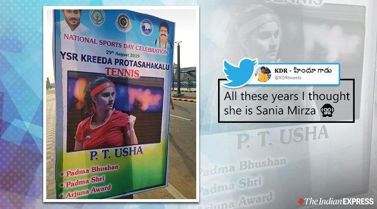 Image result for sania mirza's photos instead of pt usha