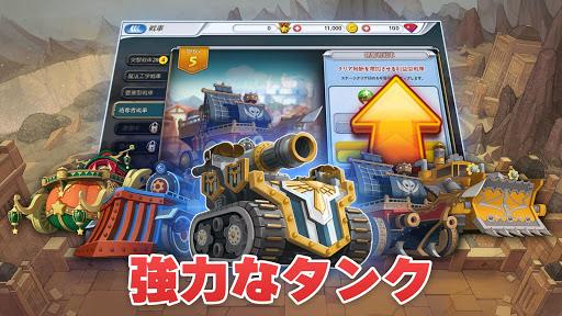 CrusadersAttack:BOOST 1.0.25 screenshots 1