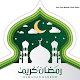 Hari Raya Mobile Photo Editor for PC-Windows 7,8,10 and Mac