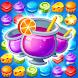 マッチ3パズル:スイートモンスター - Androidアプリ