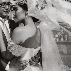 Wedding photographer Ekaterina Vasileva (vaskatephoto). Photo of 05.04.2018