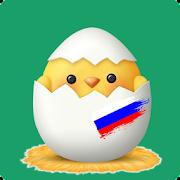 Learn Russian Vocabulary - Kids