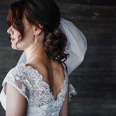 Wedding photographer Valeriya Samsonova (ValeriyaSamson). Photo of 02.04.2018