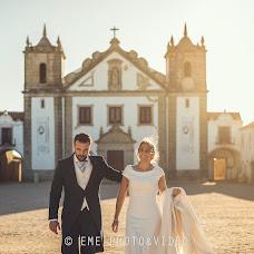 Wedding photographer Abel Mangas (484357ad63c6999). Photo of 08.09.2016