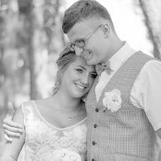 Wedding photographer Yana Migay (yanamigai). Photo of 07.12.2015
