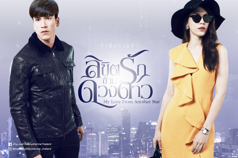 phim truyền hình Thái Lan 3