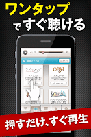 Screenshot of ListenRadio(リスラジ) ラジオ音楽番組無料アプリ
