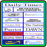 Pakistan News Papers Daily News E Papers