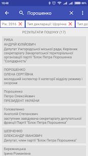ЄДИНИЙ ДЕРЖАВНИЙ РЕЄСТР ДЕКЛАРАЦІЙ - náhled