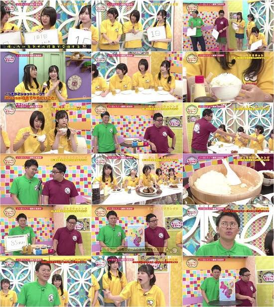 (TV-Variety)(720p) AKB48チーム8のKANSAI白書 こっそりナンバーワン宣言やで! ep35 180709