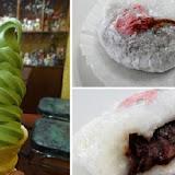 三明堂日式和果子