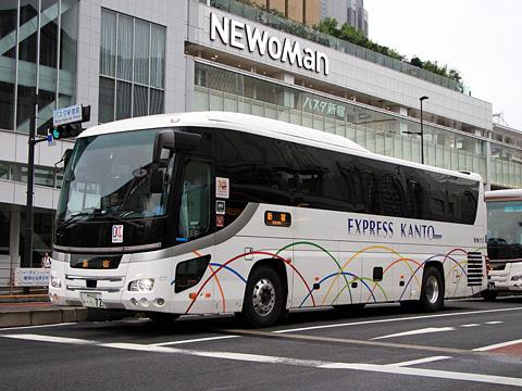 関東バス「やまと号」 ・・72